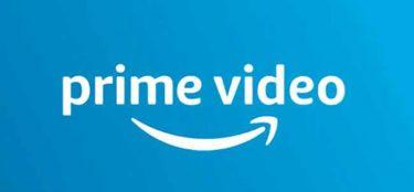 Amazonプライム・ビデオのメリット・デメリット【動画配信】